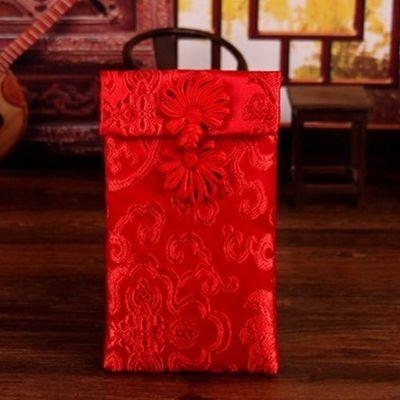 结婚婚礼红绸布创意红包中国风刺绣锦缎布艺改口红包袋利是封红包
