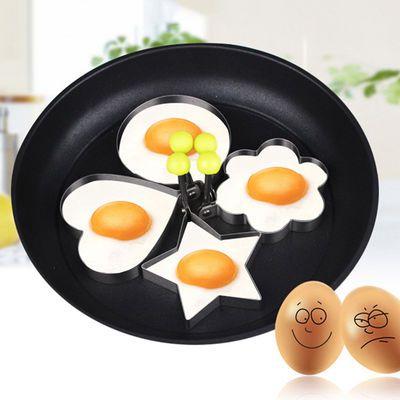5件套5.9加厚不锈钢煎蛋器煮蛋器模具创意煎鸡蛋批发荷包蛋模型