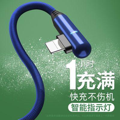 弯头带灯苹果数据线安卓快充华为vivo适用6s小米8红米手机充电线X