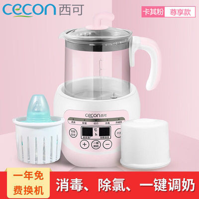 【买个质量好的】西可恒温调奶器暖奶器恒温水壶婴儿冲奶器热奶器