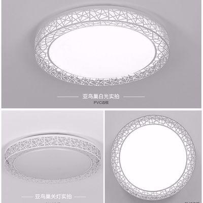 圆形卧室灯LED吸顶灯灯饰灯具客厅灯简约现代餐厅灯阳台儿童灯