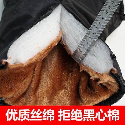 电动车手套摩托车把套冬季防寒保暖加厚防水骑行防风三轮车棉把套