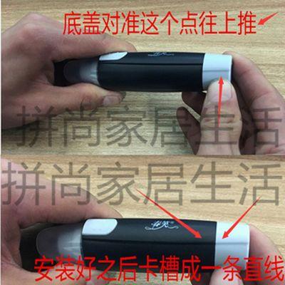 【电动鼻毛修剪器】电动男士剃鼻毛器男用去刮鼻毛剪刀