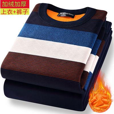 67115/男士保暖内衣加绒加厚套装冬季条纹圆领外穿中学生保暖衣男青少年