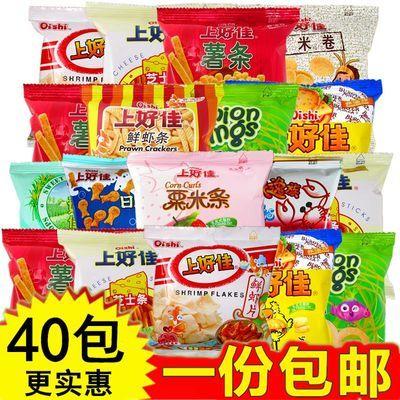 上好佳薯片虾片小零食品超大包装宿舍必备买一箱送人好吃不贵整箱
