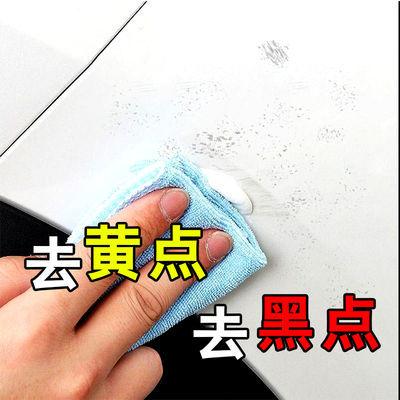 【白色车专用蜡】汽车蜡车蜡白色去污上光防护蜡打蜡镀膜剂划痕蜡