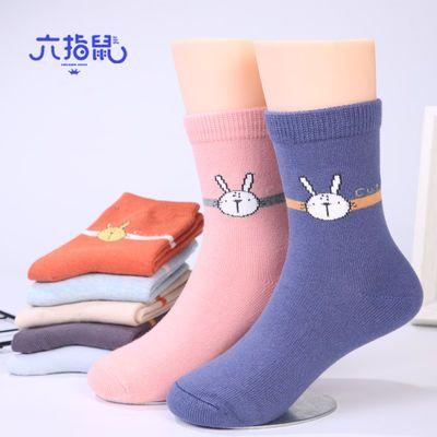 5双装六指鼠儿童袜子男女童全棉中筒袜秋冬厚款宝宝学生大童棉袜