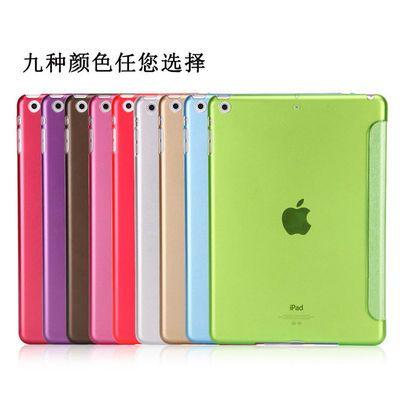 iPad钢化膜+皮套壳 平板保护套mini1234Air带休眠iPad562018