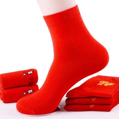 3/5双红袜子本命年属鼠踩小人女士男士大红色棉袜结婚四季中筒袜