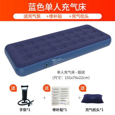 蜀丽康充气床家用双人气垫床单人充气床垫加厚床垫气折叠床气垫