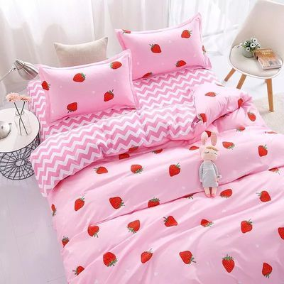 皇媛家纺芦荟棉四件套床上用品被套床单简约仿棉学生宿舍三件套4