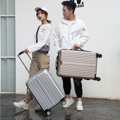 行李箱女万向轮拉杆箱男密码箱学生旅行箱登机箱皮箱子多规格主图