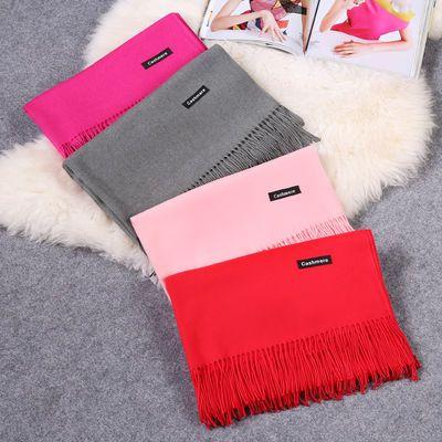 围巾女秋冬季韩版红色超大加厚仿羊绒纯色围巾披肩女士两用保暖