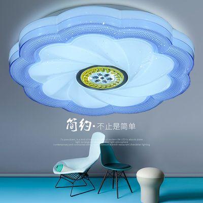吸顶灯可三色变光家装LED光源温馨卧室灯圆形客厅餐厅书房客房灯