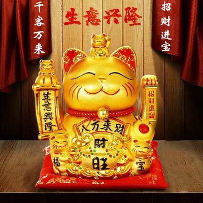 大号金色陶瓷招财猫摆件开业礼品招财猫摇手家用生意兴隆存钱罐