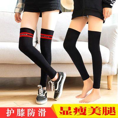 纯棉踩脚护膝袜套秋冬季大腿袜瑜伽保暖护腿高筒过膝堆堆长筒袜女