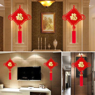 中国结挂件客厅大号居家福字新房装饰小号玄关壁挂镇宅挂饰中国节
