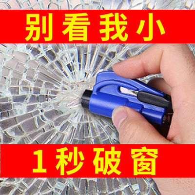汽车破窗器撞针逃生锤砸玻璃破窗神器多功能车载安全锤车用救生锤