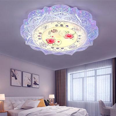 LED婚房卧室灯温馨浪漫遥控房间灯具简约现代手机蓝牙音乐吸顶灯