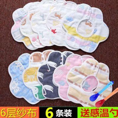 新生宝宝吐奶巾360度旋转口水兜围嘴小孩口水巾纯棉纱布婴儿围兜