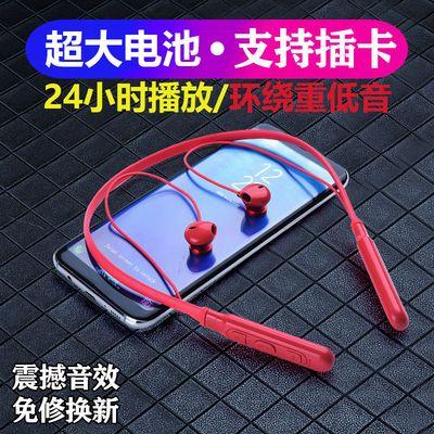 插卡MP3蓝牙耳机低音超长待机运动双耳小米OPPO华为苹果vivo通用