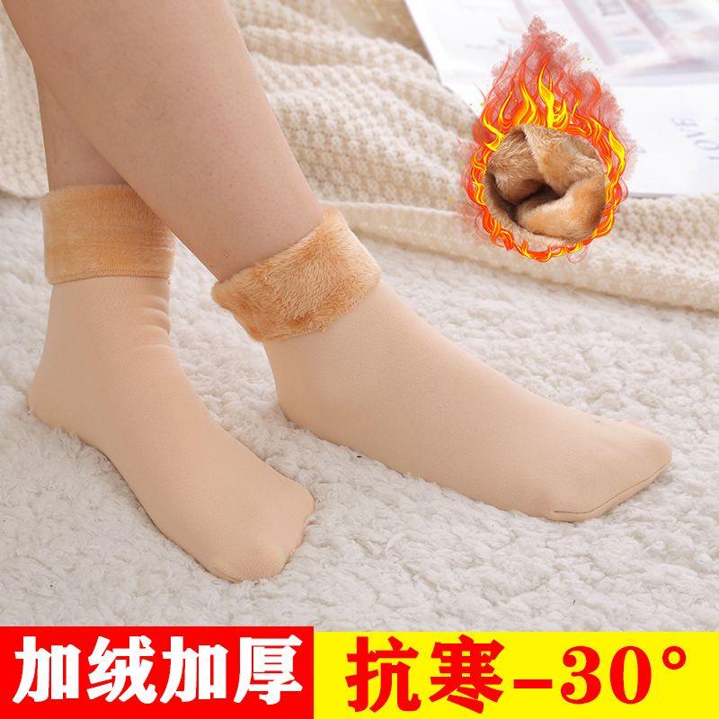 雪地袜加厚加绒冬季袜子男女中筒保暖抗寒月子袜地板家居老人毛袜