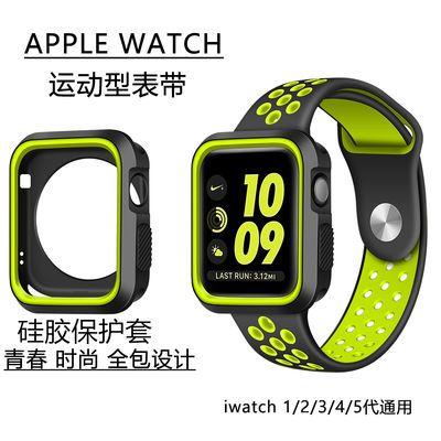 适用apple watch表带苹果手表表带iwatch5/4/3/2/1代硅胶运动男女