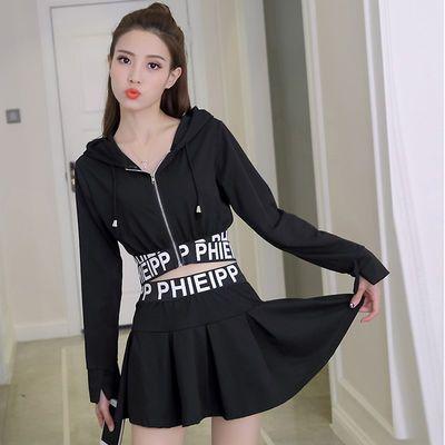 韩版秋季新款连帽长袖字母卫衣外套+高腰A字短裤裙时尚两件套