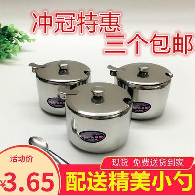 不锈钢调料盒调味罐辣椒瓶厨房单个盐罐辣椒油罐调料罐带盖油盐罐