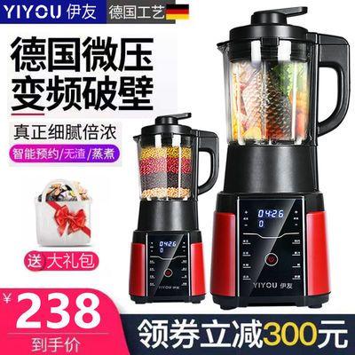 破壁机家用加热多功能豆浆机全自动无渣榨汁机绞肉机果汁机料理机