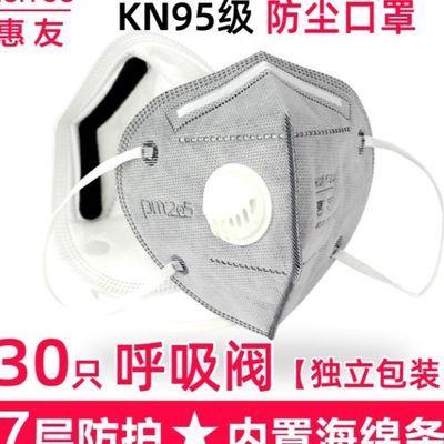 口罩一次性防雾霾甲醛病菌透气男女防工业粉尘防尘口罩 防灰粉尘