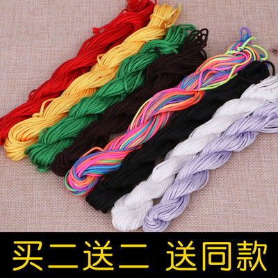手工编织线B玉线红绳diy编手链的彩色绳子项链绳五彩线中国结线材