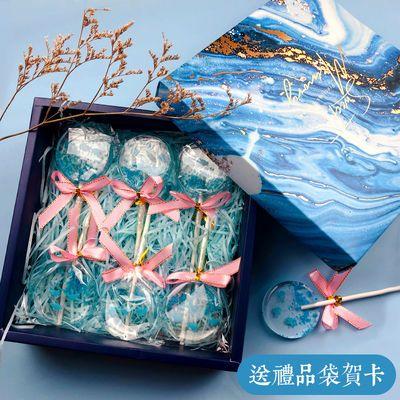 樱花海洋之心海豚星空棒棒糖礼盒装高颜值网红少女心零食糖果礼物