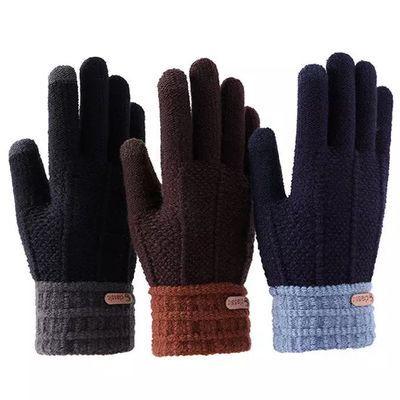手套男2020新款冬季户内外保暖情侣加厚加绒触屏学生针织毛线手套