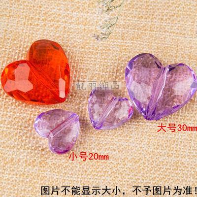 30*26mm桃心门帘珠子亚克力仿水晶散珠透明心形diy手工串珠