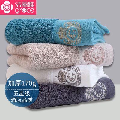 洁丽雅毛巾纯棉家用成人柔软加大加厚强吸水洗脸巾五星级酒店毛巾