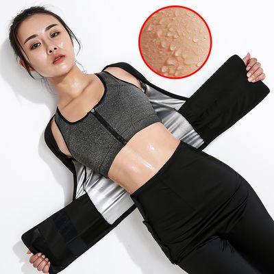 暴汗服女套装减肥瘦身衣燃脂大码健身跑步瑜伽服运动短袖发汗衣女