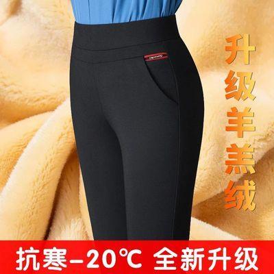 【加绒不加绒】秋冬外穿加厚打底裤女羊羔绒大码黑色高腰裤子女