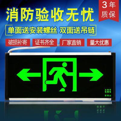 消防通道安全出口指示灯led疏散标志牌楼道逃生指示牌应急照明灯