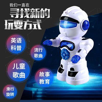 【遥控触摸+充电防摔】语数英唐诗故事音乐儿童玩具机器人
