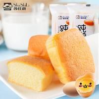 莎仕莉纯蛋糕营养点心面包早餐鸡蛋糕小吃零食休闲食品整箱批发