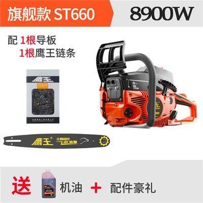 鹰王ST660 油锯伐木锯家用大功率汽油锯便携式多功能链锯砍树神器