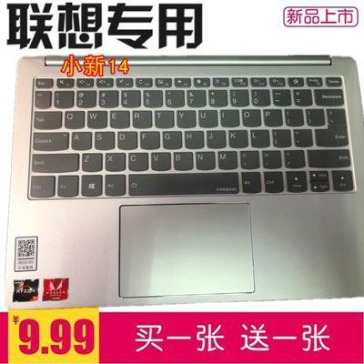 联想小新14英寸AMD锐龙版R5笔记本键盘膜电脑防尘罩保护套垫