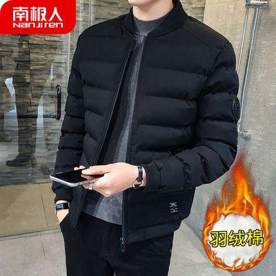 南极人2019新款男士棉衣外套冬季立领羽绒棉衣服加厚保暖棉袄男装