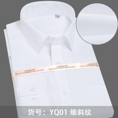 高端免烫男士衬衫,液氨免烫技术,免烫级别达到4.0级,采用科德宝立体衬条,立体有型。  不知道怎么选择尺码的亲们,可以参照尺码表下单哦