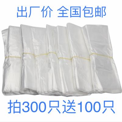 顺升制袋 批发 白色 手提袋 全新塑料袋 加厚 环保袋 食品袋 胶袋