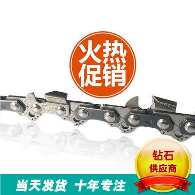 电锯链条16寸通用德国搏林电链锯链条配件11.5寸改装伐木锯锯条