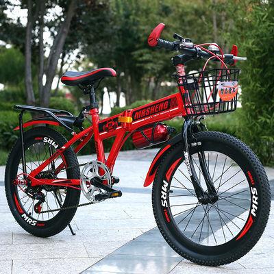 新款永久凤凰折叠儿童山地自行车18 20 22 24寸男女孩单车大中童