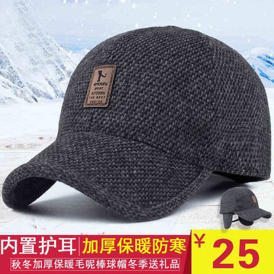 秋冬男棉帽户外运动爸爸棒球帽休闲保暖护耳帽中老年鸭舌帽老年帽主图