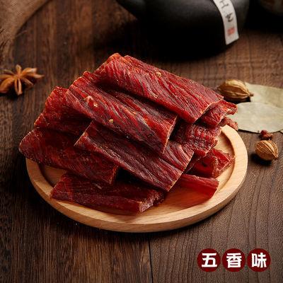 四川九寨沟特产风干牦牛肉干阿坝西藏超正宗手撕麻辣五香耗牛肉干